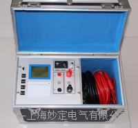 MD-10A直流电阻测试仪(标准) MD-10A