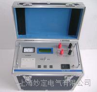 MD20A直流电阻测试仪 MD20A