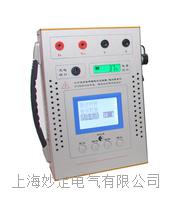 MD9910E直流电阻测试仪 MD9910E
