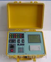 MD-A开关特性测试仪 MD-A