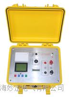 MD9910C接地导通测试仪 MD9910C