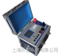 MD200回路电阻测试仪 MD200