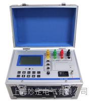 MD-9801三相电容电感测试仪 MD-9801