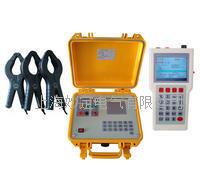 YW-SL保护回路矢量分析仪-6钳 YW-SL