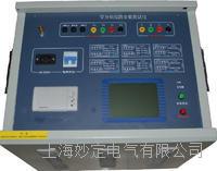 YCXC-1异频线路参数测试仪 YCXC-1
