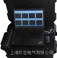 局部放电测试仪 MD9800H
