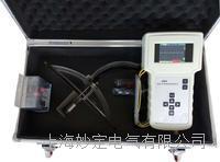 高压开关柜局部放电巡检定位仪 MD-9002