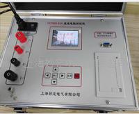 MD9902直流电阻测试仪 MD9902