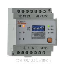 直流消防电源监控模块AFPM1-DVI监测一路直流电压电流
