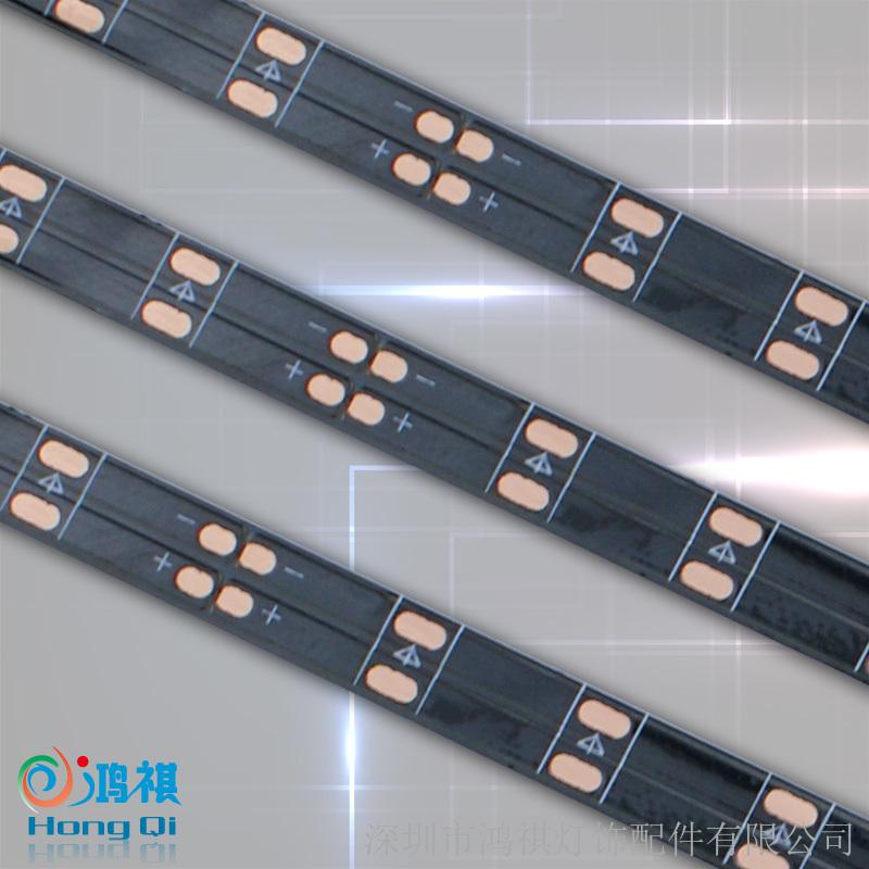 led灯带 鞋灯柔性电路板 2835rgb柔性灯带电路板 2835