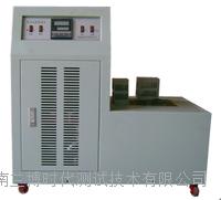 冲击试验低温仪CDW-80 CDW-80