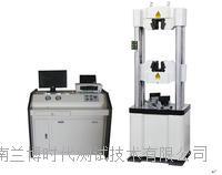 WAW-600D微机控制电液伺服万能试验机 WAW-300D