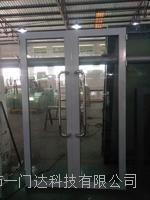 玻璃防火门 可以定做尺寸