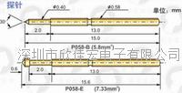 探针测试针 P058