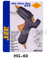 JZR热熔胶枪 JZR  HG-60