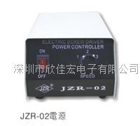JZR-02电源 电批电源,电源,电动起子电源,