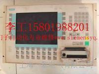上海西门子OP37按键屏维修 OP37