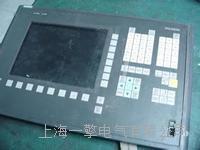 西门子数控系统840D不能正常开机 840D