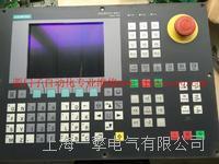上海西门子802D开机反复几次进不了系统 802D