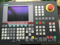 SIEMENS西门子840D启动黑屏维修 840D
