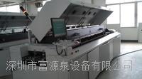 日东无铅回流焊 二手回流焊 IPC-708E