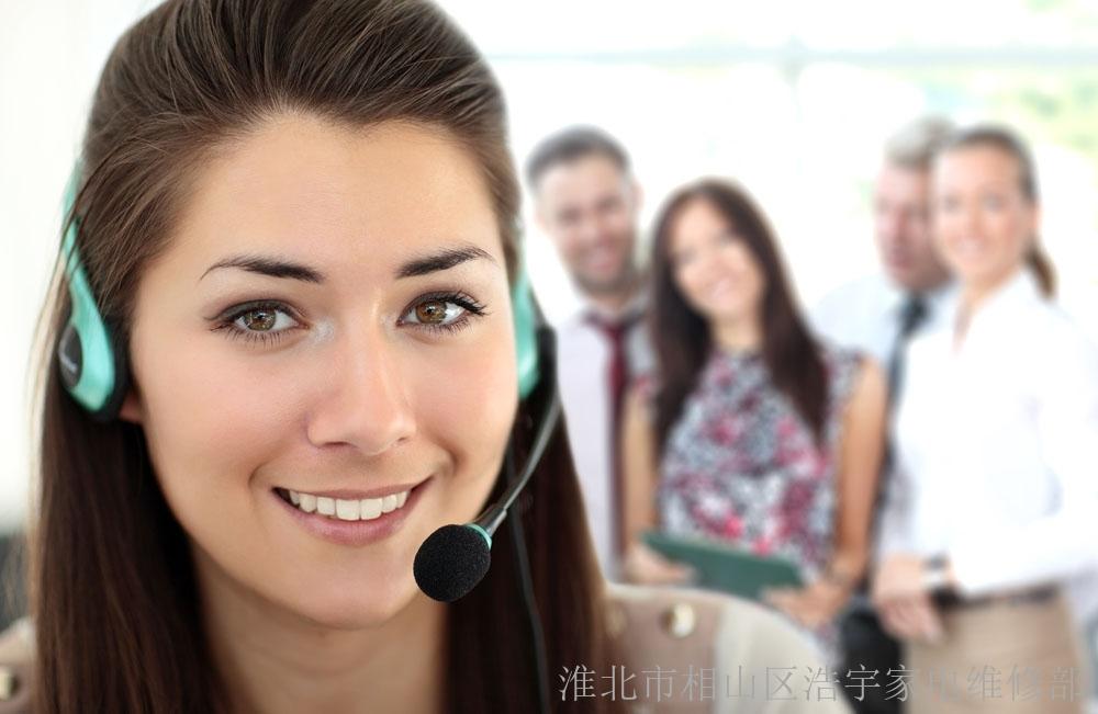 邯郸诺克斯热水器官方点售后服务咨询电话>>>中心-*.>>欢迎访问