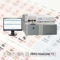 全谱直读光谱仪供应商杰博CMOS全谱直读光谱仪厂家 Innovate T5