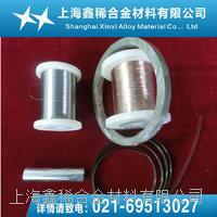 K型热电偶丝/镍铬镍硅丝 镍铬-镍硅热电偶丝