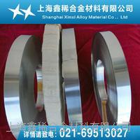 1J17、1J18、1J36 耐腐蚀软磁合金