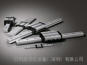 日本THK,进口轴承,直线导轨,SVR 35LC
