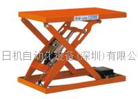 日机有售OPK欧琵凯固定式液压升降平台 LT-S25-0509B LT-S25-0509B