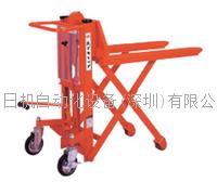 哪里有售?OPK液压搬运车 欧琵凯手动型高脚升降机 HC-10B-70 HC-10B-70