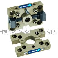 (雄克现货)机器人配件 SCHUNK紧凑型手动锁定系统CWA-064-P CWA-064-P