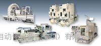 KOMATSU小松 制粉用修整辊磨床  特殊磨床 低价出售 NGF-3015 NGF-3015