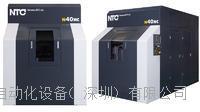 KOMATSU小松 卧式加工中心 加工生产设备 N40HC N40HC