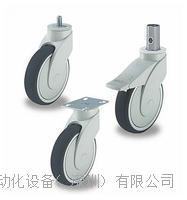万向双刹车脚轮--塑料设计脚轮WAVE--日本SISIKU狮子吼脚轮-日机现货-WVX-126K-GS12 WVX-126K-GS12