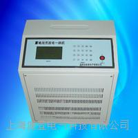 智能蓄电池充放电一体机 KD8002