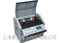 绝缘油介电强度测定仪 JKJQ-1B