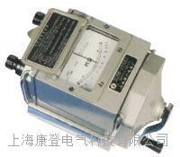 绝缘电阻表 ZC25B-1/2/3/4