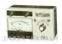 绝缘电阻测量仪  ZC44-1/ZC44-2/ZC44-3/ZC44-4
