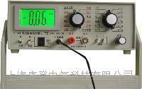 高绝缘电阻测量仪 ZC-90G