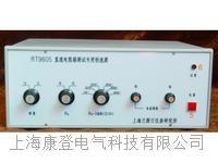RT9605型直流电阻箱测试专用恒流源