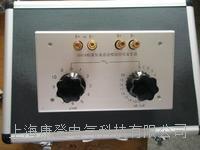 电子砝码(模拟称重传感器信号发生器)