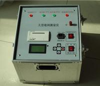 大型地网接地电阻测试仪 DWR-III
