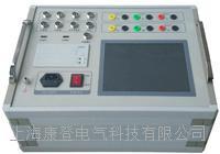 高压开关动特性测试仪(石墨) KD-117