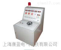 HSXKGG-III高低压开关柜通电试验台 HSXKGG-III