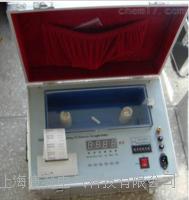 ZIJJ-II绝缘油介电强度测试仪 ZIJJ-II