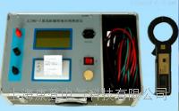 FECT2004直流接地电阻故障测试仪 FECT2004