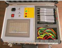 SJJH6300型六路差动保护矢量分析仪 SJJH6300型