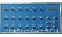 KD8650高压直流标准电阻器 KD8650